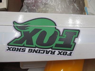 FOX151012