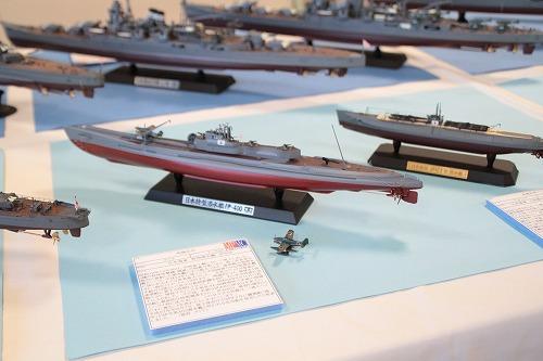潜水艦151024