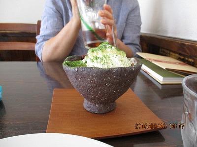 緑茶ティラミス150916