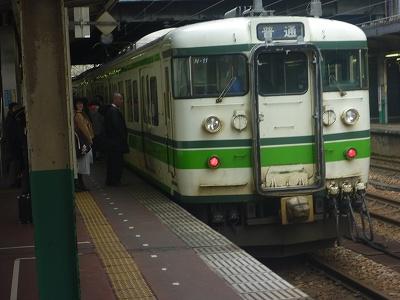 P1260950.jpg
