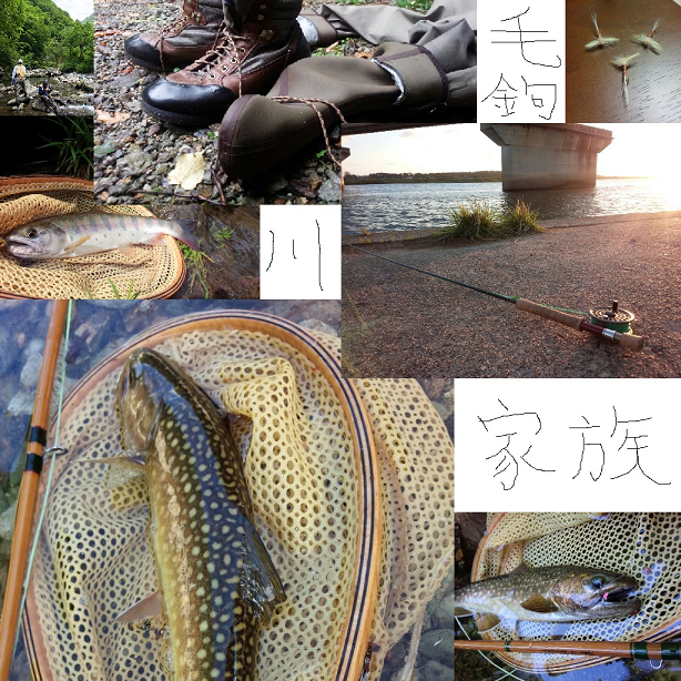 2015flyfishing