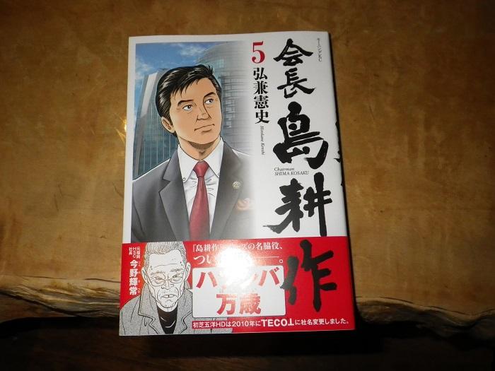 漫画2_15_10_29