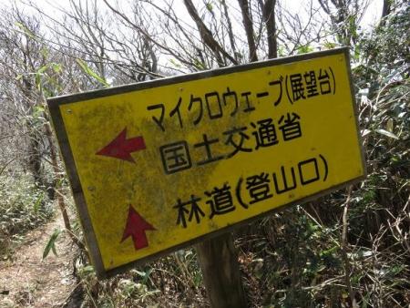 釈迦岳 095