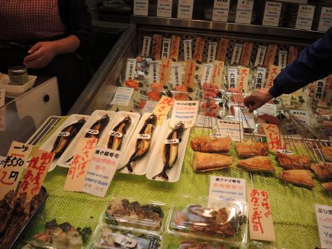 京の食 9