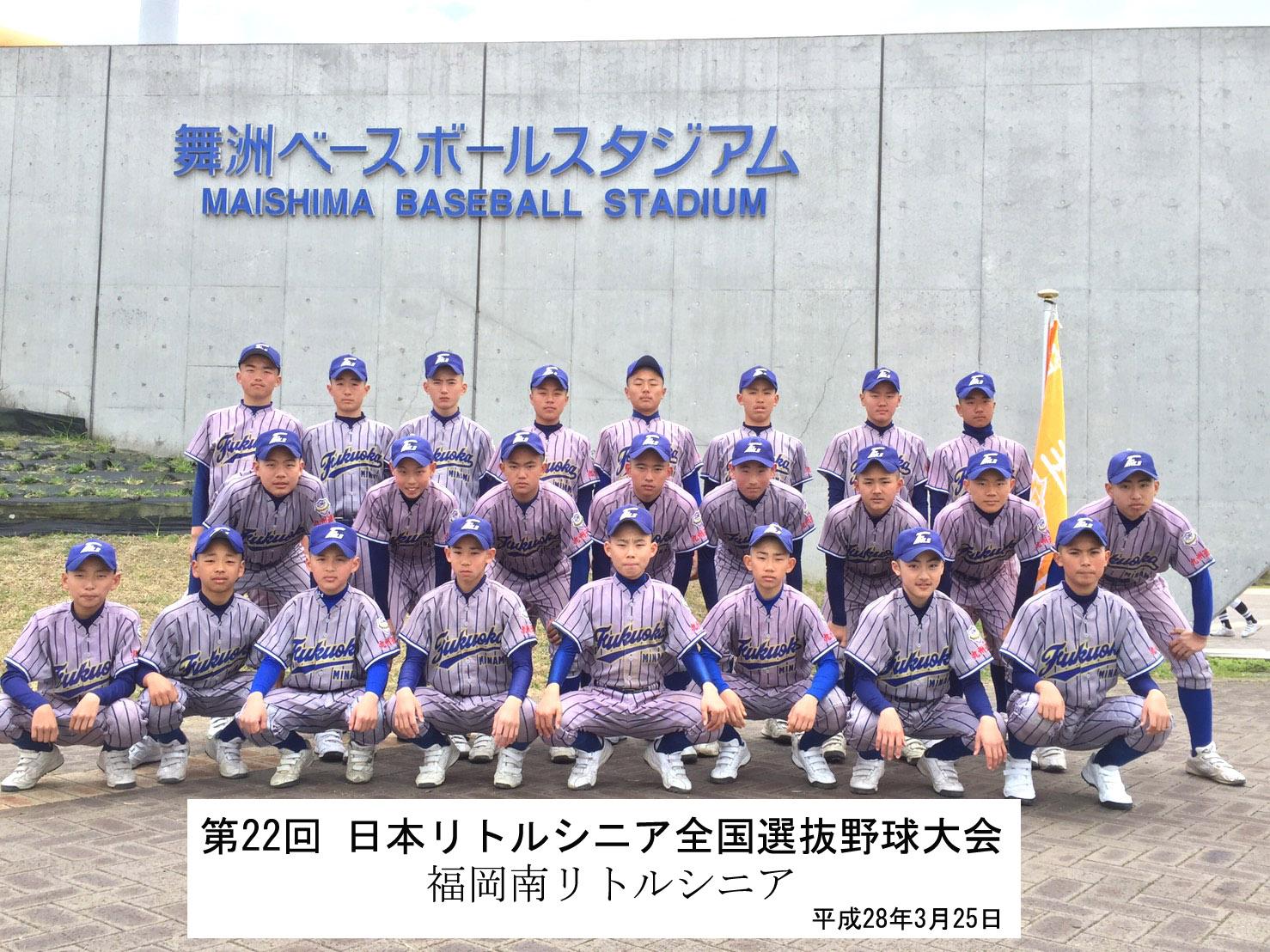 kinen_zenkoku2016のコピー