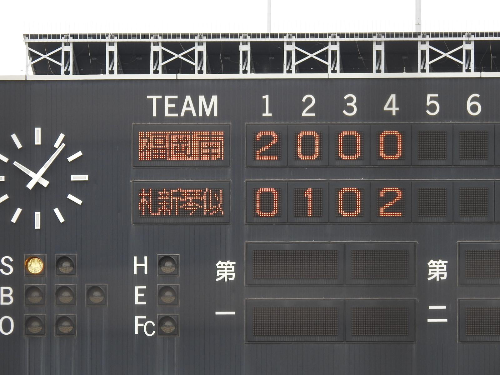 ①_4DSCN6568