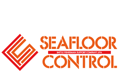 seafloor-spirit_03.png