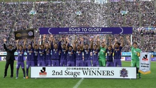サンフレッチェ広島が第2ステージ優勝&年間総合1位! CS進出は広島、浦和、G大阪に
