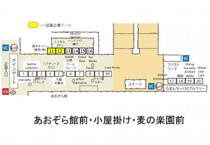 83X838983C83h1.jpg