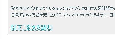 5000円の値引きにも関わらず、日本でのXB1売上は低迷
