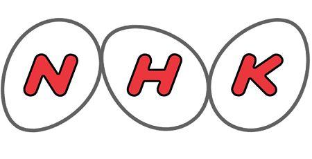 nkh_logo44559ce4.jpg