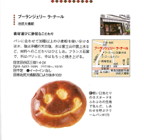 tokyowalker03.jpg
