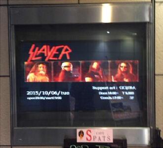 slayer20151006.jpg