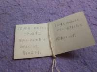 DSCF7278.jpg