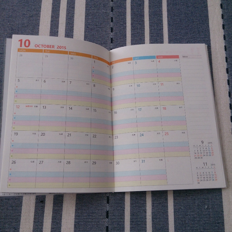 15-11-04-13-11-59-867_photo (800x800)