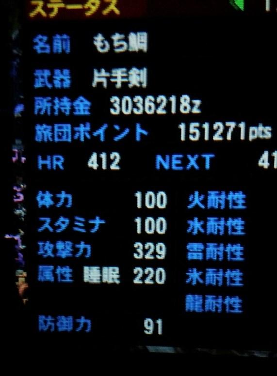 2015110509100500.jpg