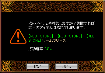 20151028_02.png