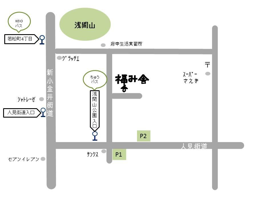 福み舎周辺駐車場