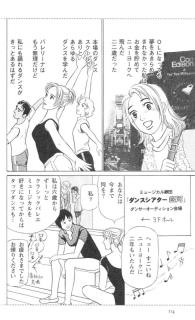 ミュージカルダンサー