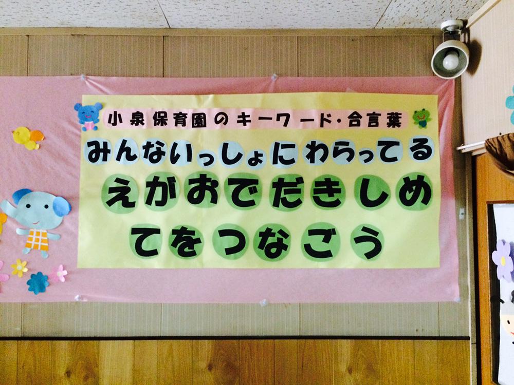 20151022_1.jpg