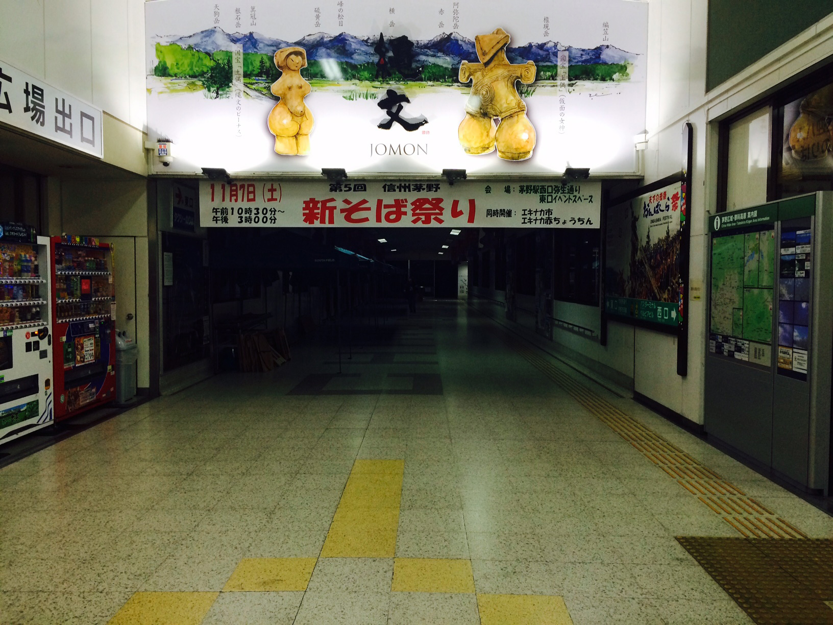 20151106_12.jpg