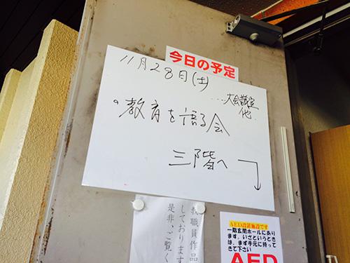 20151128_3.jpg