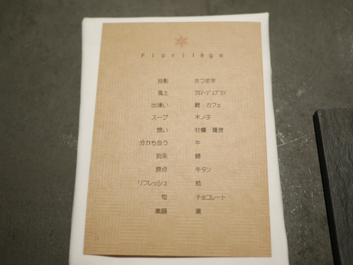 P1100692.jpg