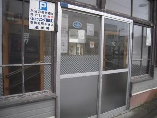 2015_1111_095812AA.jpg