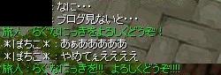 20160310-05