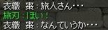 20160318-04