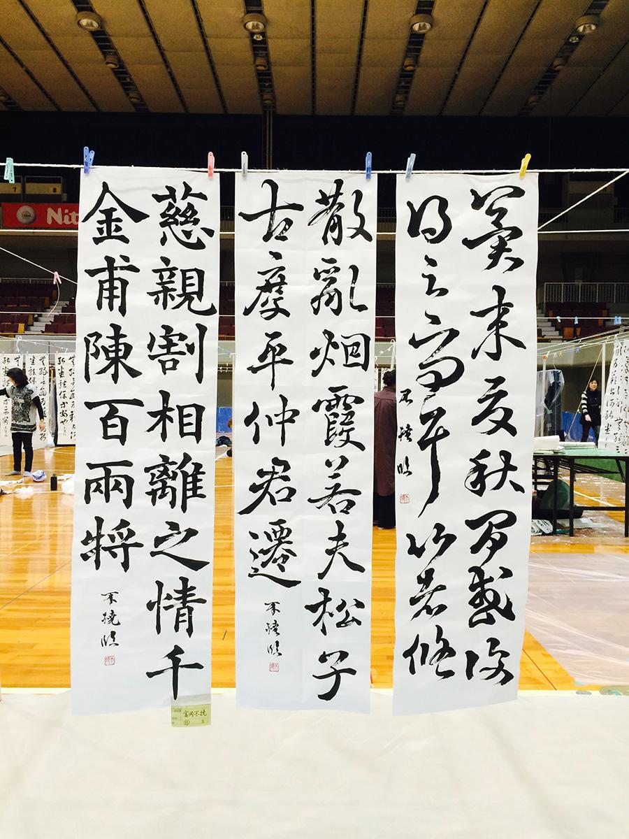 20151127_kenkyukai.jpg