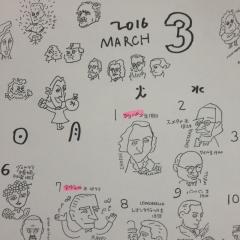 2作曲家カレンダー