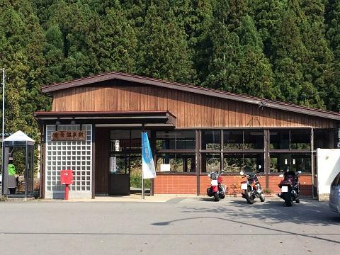 40赤倉駅