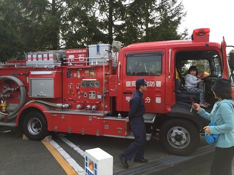 29消防車