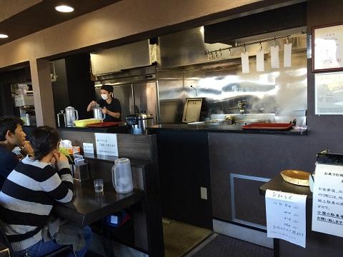 亀ちゃん厨房
