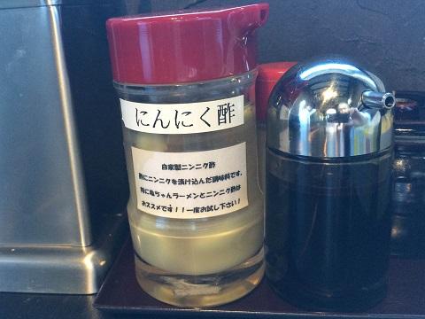 にんにく酢