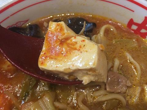 タンメン豆腐2