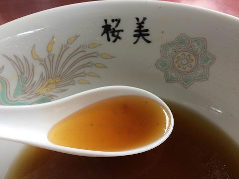 桜美スープ