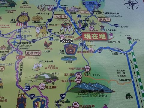 地図看板2