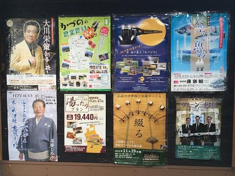 道の駅ポスター2