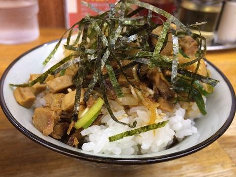 チャー丼2