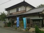 上野製麺所@一宮
