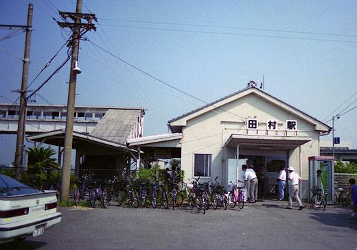 19950819北びわこ号・岐阜537-1