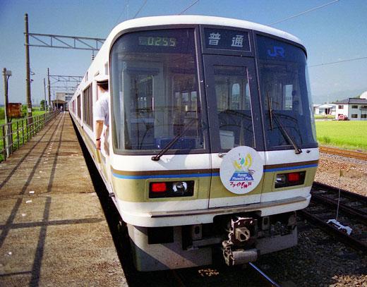 19950819北びわこ号・岐阜577-1