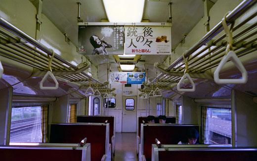 19950819北びわこ号・岐阜593-1