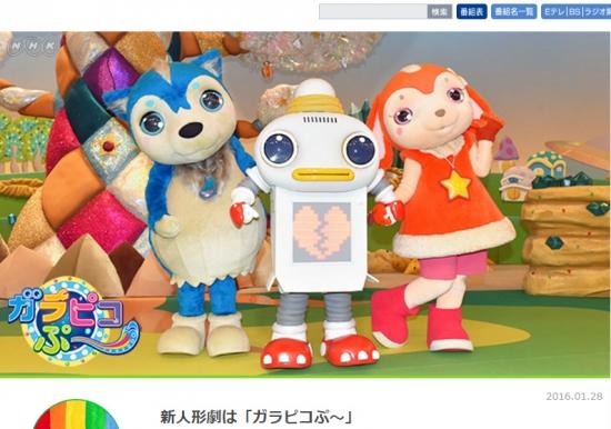 001134_NHK_.jpg