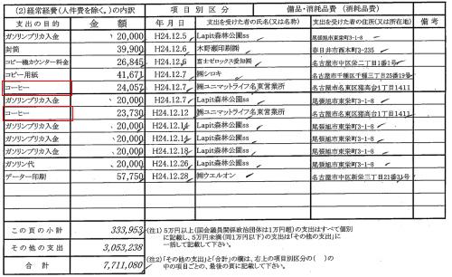 00214山尾