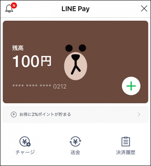 line-pay3.jpg