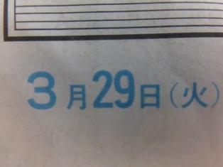2840307.jpg