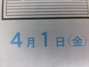 2840308.jpg